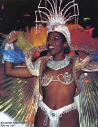 http://spiritdance.narod.ru/brazil.jpg